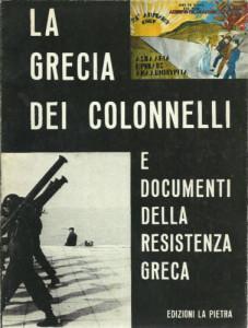 56Greciadeicolonnelli